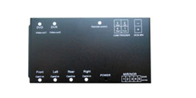 4 channel car control box with line ​trigger  XY-6029