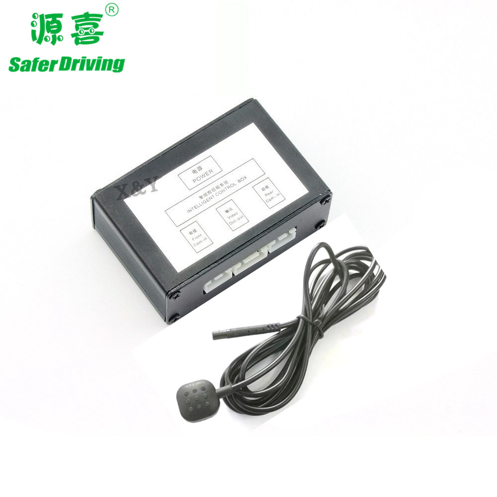 2 channel car control box  XY-3027