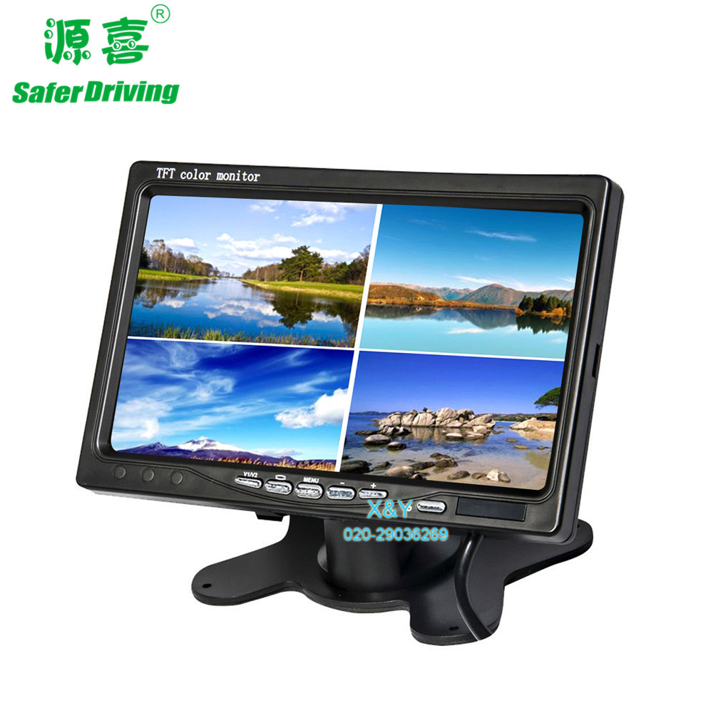 7 inch car quad 4 split LCD  monitor  XY-2073Q